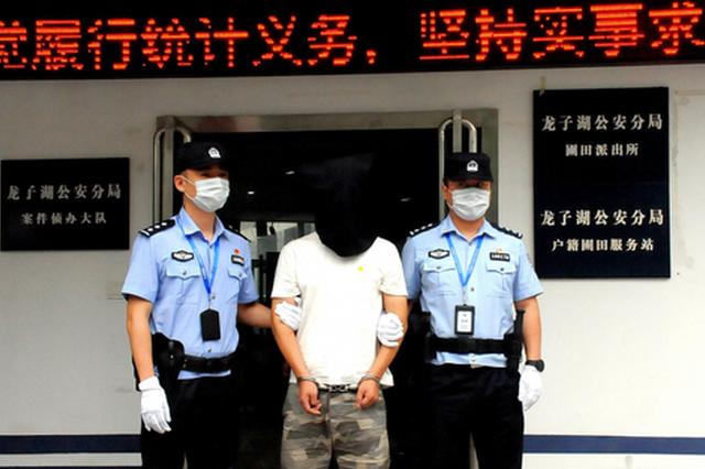 24辆车被砸3万余元财物被盗 郑州警方30个小时侦破嫌疑人落网