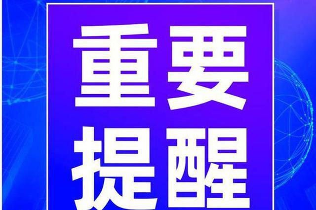 停这里!高考期间郑州设置高考送考车辆专用停放区