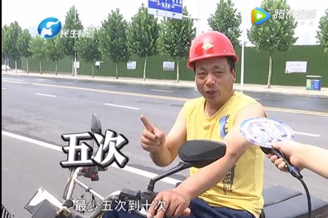 愤怒的小鸟!郑州街头这一幕让男人们哭笑不得