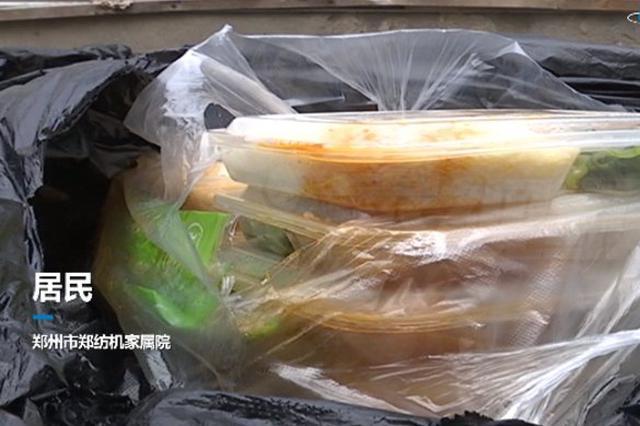 郑州又现神秘盒饭 这次扔在了小区垃圾桶