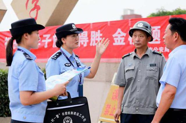 高考在即 郑州警方多措并举护航高考 全力成就学子梦想