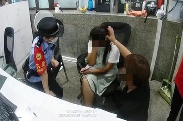 为会见网友 16岁乖乖女离家出走 幸得警察姐姐耐心劝回