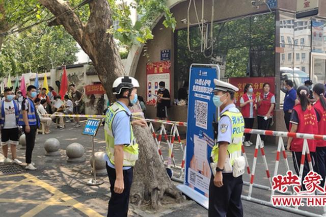 郑州多部门联合执法为高考护航 创造平安有序高考环境
