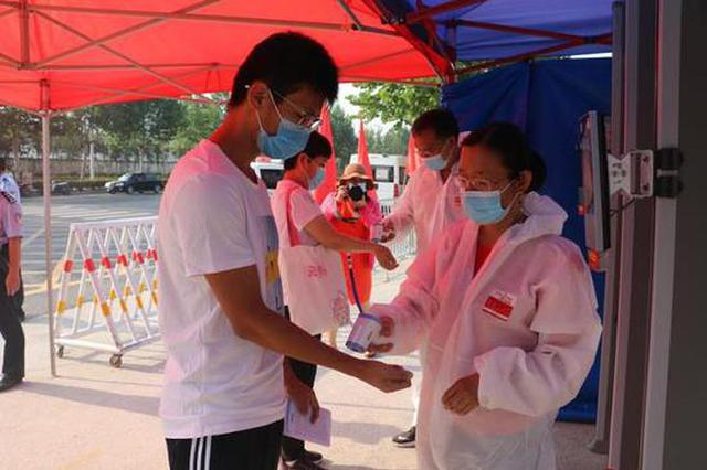 直击疫情下的郑州高考时刻:每个考点都设有备用考场