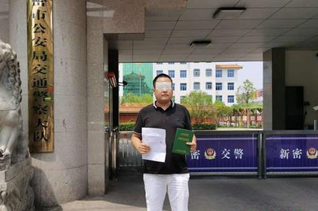 郑州一男子无证醉驾 民警:5000元保证金充当办案经费