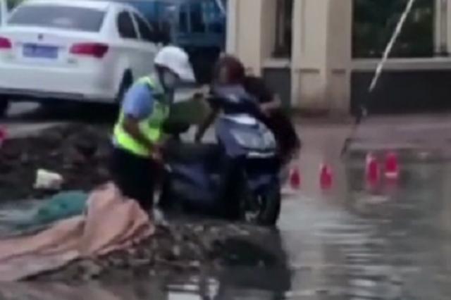 暴雨后女子骑车掉进深水坑 民警接下来一通操作帅爆了
