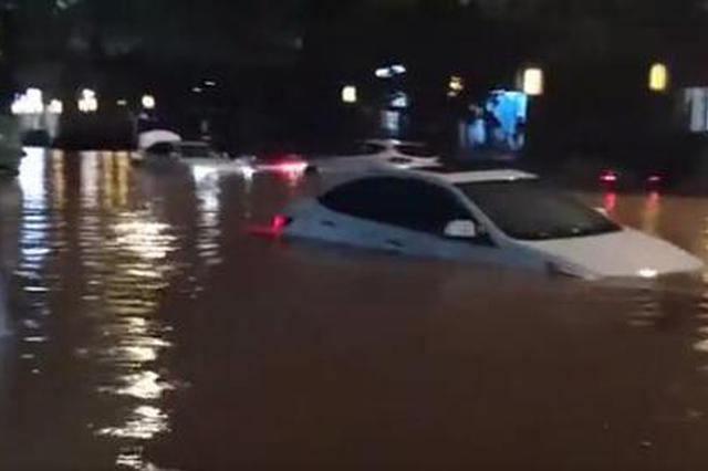 自救要点!河南消防支招 应对汛期城市洪涝灾害
