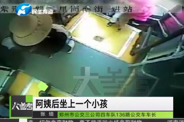 吓哭!被狗狗跟了十几公里 郑州一阿姨上公交车求助