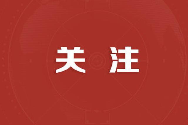 损害消费者合法权益 郑州9家医疗美容机构被约谈