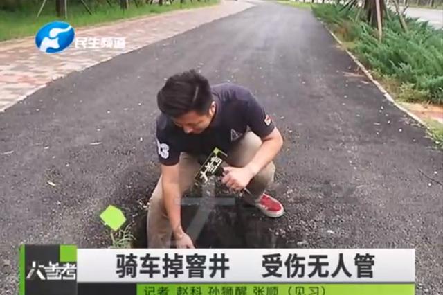 """危险!郑州一路边窨井没有盖 过往居民被""""咬伤"""""""