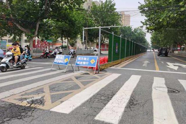 郑州城东路(航海路至城北路)半幅施工 预计年底施工完毕