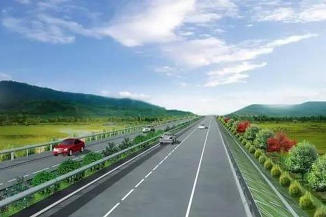 """总投资117亿元!许昌市将新增一条东西向交通""""大动脉"""""""