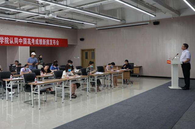 速看!这所国外名校面向河南招收30名学生,认可高考成绩!