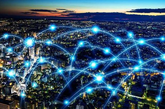 河南重磅发文!2025年建成5个左右全国一流新型智慧城市