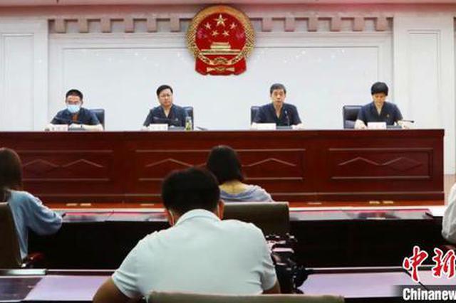 河南法院开展涉疫情等专项执行活动 俩月执结166.4亿元