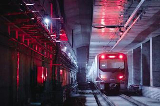 郑州地铁3号线一期试跑成功 12月底载客试运营