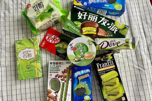 测评|这些绿绿的抹茶味零食,浓郁味道正才是王道!
