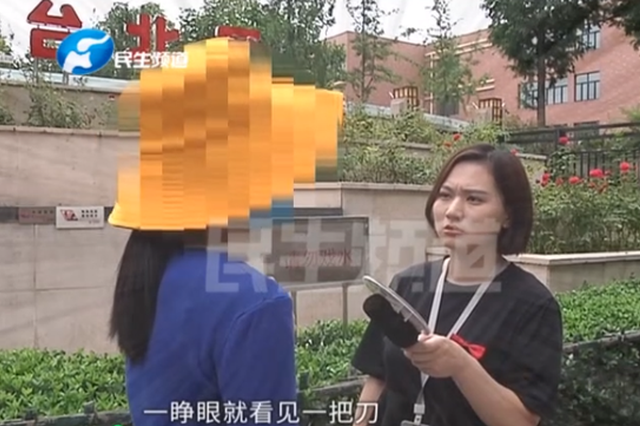 郑州女子足疗店消费 竟遭持刀威胁差点被性侵?