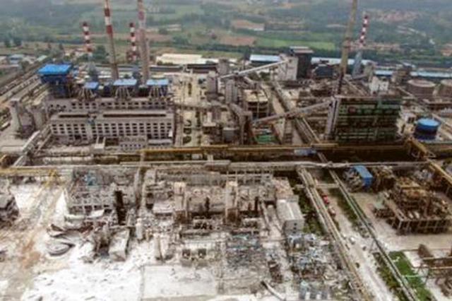 """河南对义马气化厂""""7·19""""重大爆炸事故进行责任追究"""