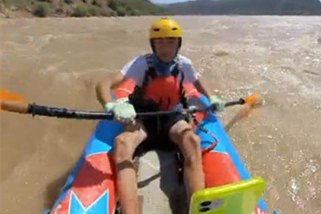 90后小伙漂流黄河 20多天行进约2000公里漂到郑州