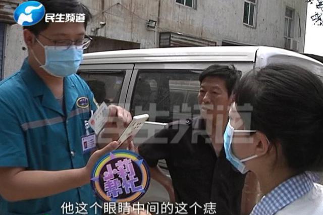 男子突然倒地被路人紧急送医 如今昏迷不醒众人帮忙寻家人……
