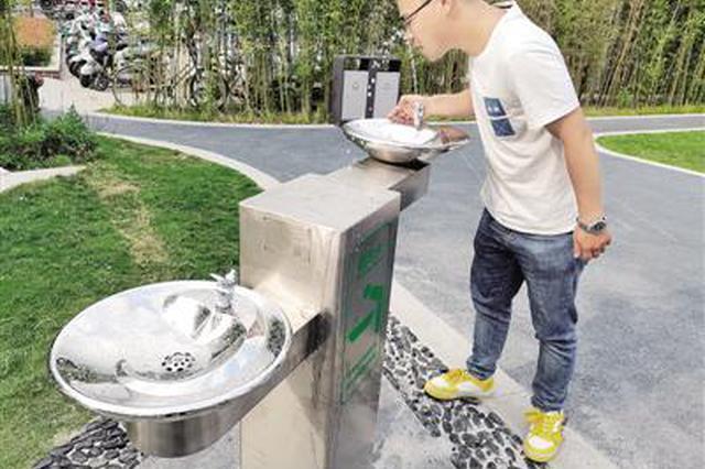 郑州街头公园有直饮水机 中原区首批安装在7个公园