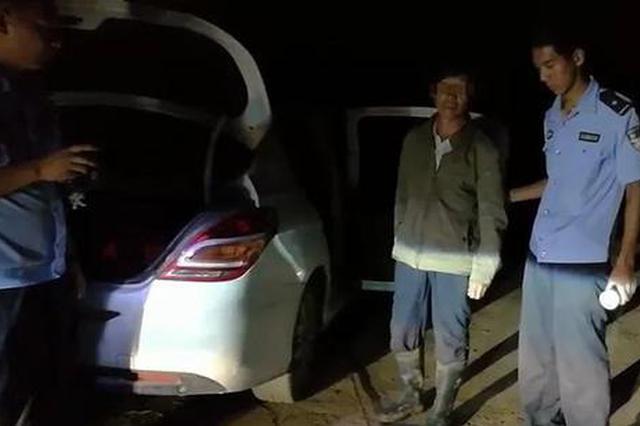 男子在洛阳捕捉野生壁虎 涉嫌非法狩猎罪被刑拘