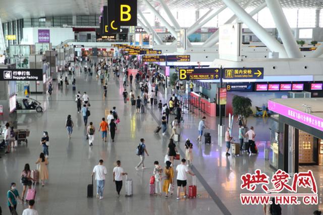 助力跨省旅游 郑州机场新增13个国内通航点