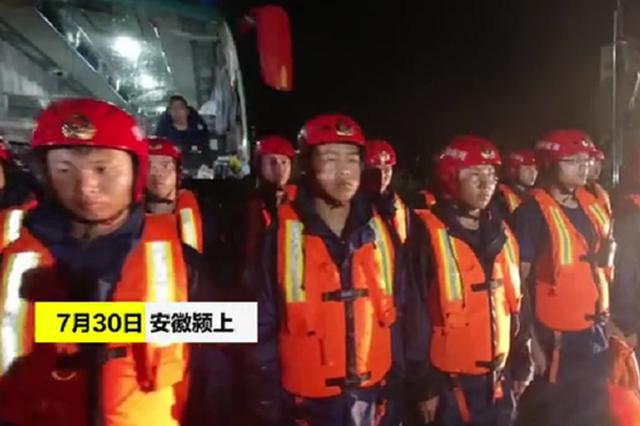 安徽深夜突发管涌 河南消防奋战:搬运填运沙袋一千袋