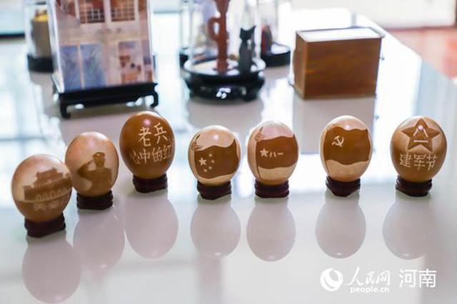 高手在民间!开封7旬老兵创作蛋雕庆八一