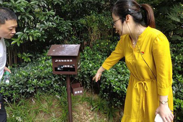 宠物专属乐园、便便袋等 郑州文明养犬小区自治见成效