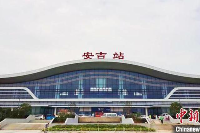 商合杭高铁合湖段开通满月 发送旅客逾156.5万人次