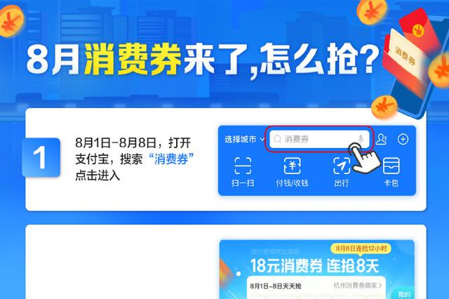 郑州、洛阳等河南六城联合支付宝发消费券