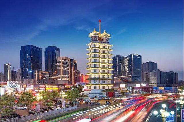 重磅!郑州出台二十八条硬核措施稳就业
