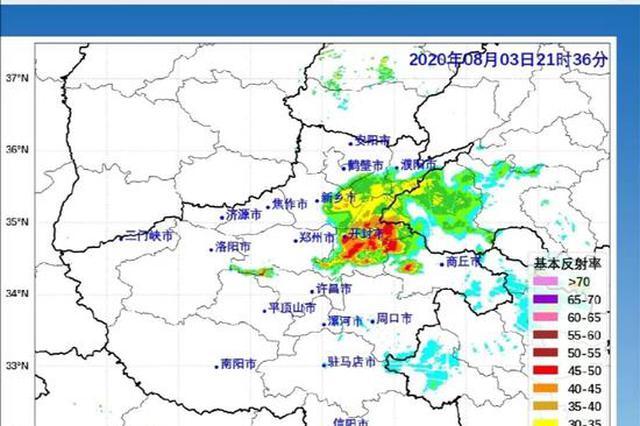 昨晚郑州最大降雨量北龙湖27.7毫米 今晚强降水继续