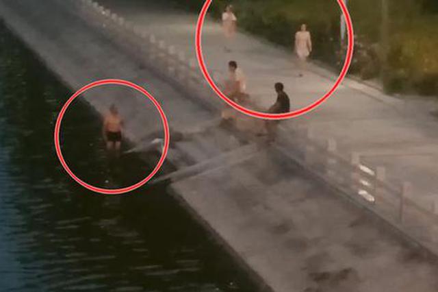 """夜间景观河""""大叔""""扎堆泡澡 散步女子吓得慌忙择路跑过"""