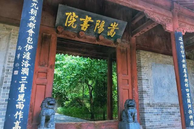 河南省鼓励A级以上景区向全国游客减免门票