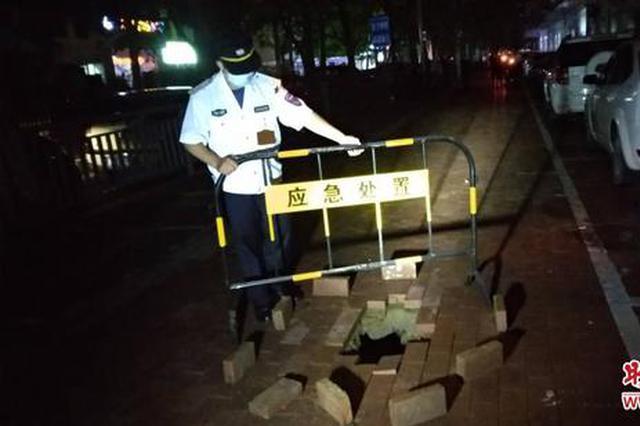 郑州一路面塌陷 相关部门及时抢修