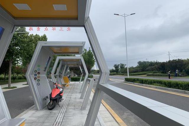 郑州自动驾驶公交1号线调试运营 市民可免费乘坐体验
