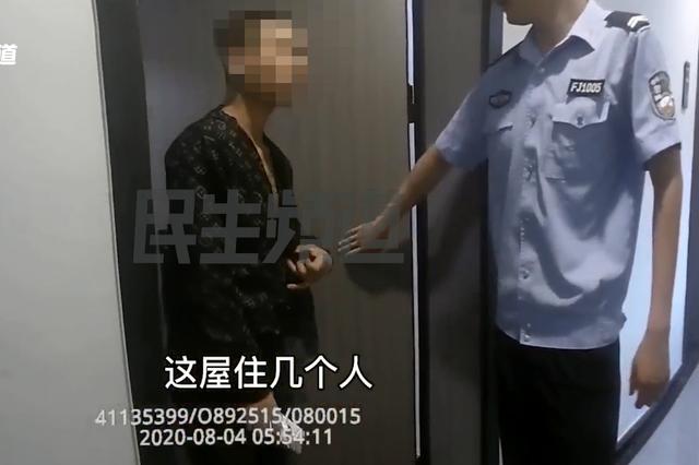 男子被迫自扇耳光 自称被非法拘禁 趁人睡着时短信报警逃生