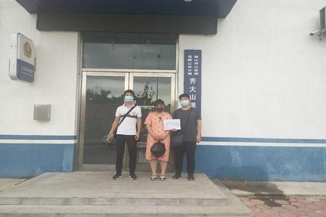 网上买口罩被骗9万元 林州公安千里奔袭抓获嫌犯
