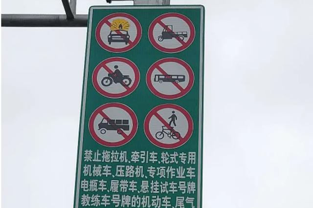 """郑州新增10套电子警察,专拍""""货车上高架"""""""