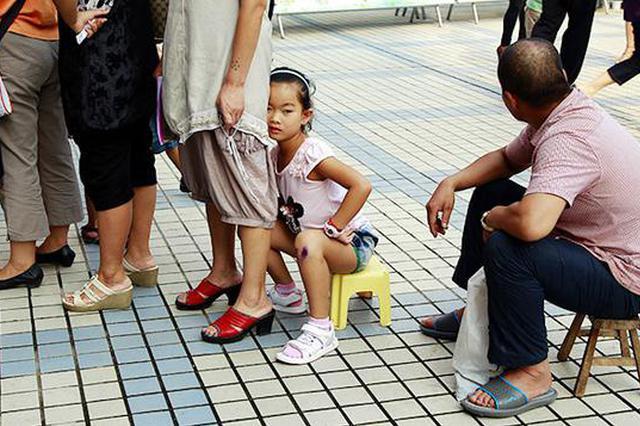河南9部门联合出台农村留守儿童和困境儿童关爱保护实施方案