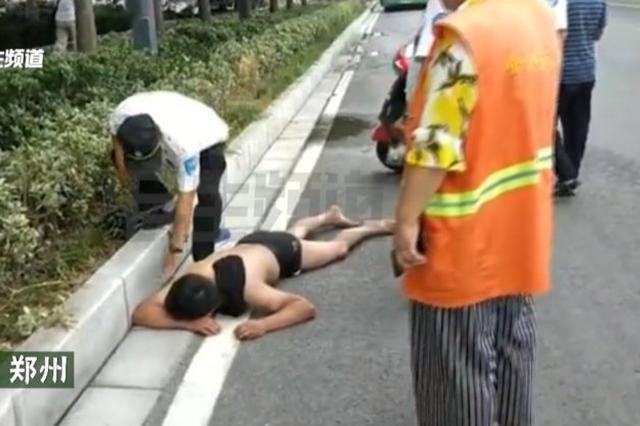 男子倒在路边吓坏环卫工 120紧急出动 结果让人意外