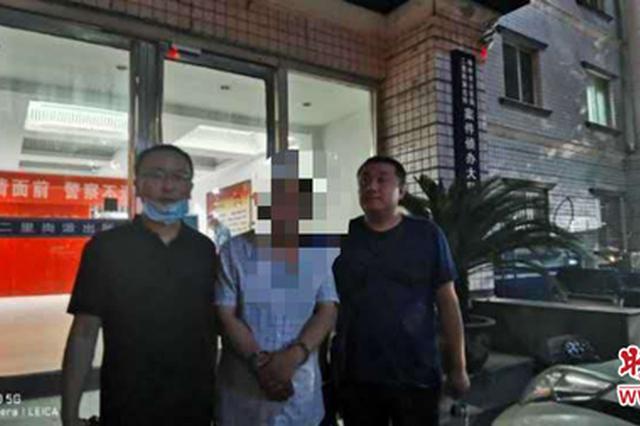 男子在郑州以维修水电做幌子 专挑合租房实施盗窃