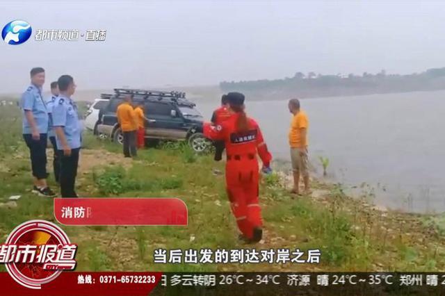 事发平顶山市宝丰县龙兴寺水库:六人结伴烧烤 一人不幸溺亡