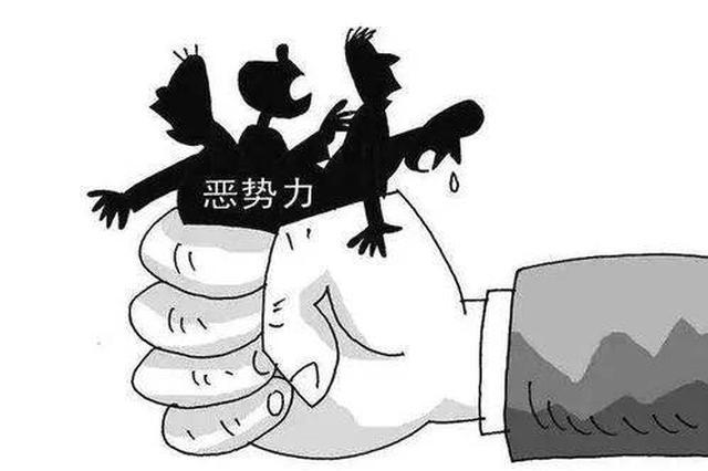 郑州公开宣判6人涉恶势力犯罪集团案 非法拘禁、暴力催收