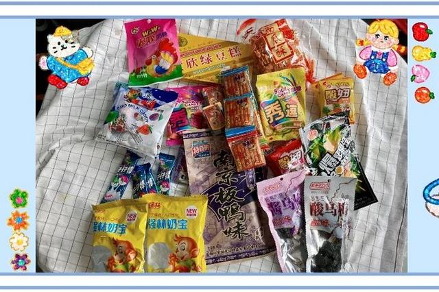 测评|这些90后童年经典零食你都吃过嘛?