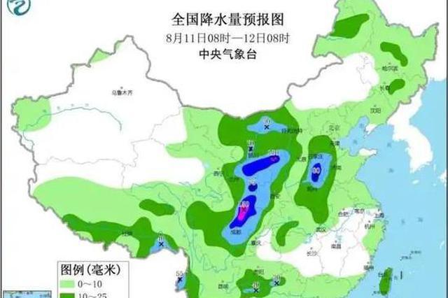 河南明晚再迎大范围降水天气!局部有大暴雨!