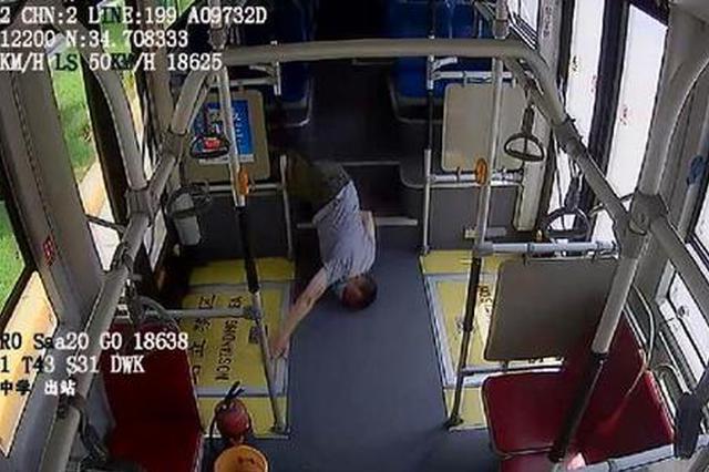 暖心!郑州公交上男乘客突然晕厥瘫软倒地 一车人紧急救援